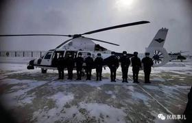 航空工业哈飞AC312E警用直升机首次参与抓捕活动