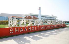 陕西天成航材自主研发 世界最大航空级钛合金棒材生产线在陕贯通