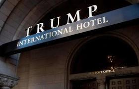 """华盛顿特朗普酒店再度火爆,原因十分诡异:要迎接""""新总统""""上任"""