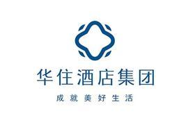 华住融创合作布局高端酒店市场:未来5年开业超100家