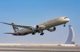 阿提哈德航空推今年首个生态航班 机上减少1731件塑料制品