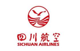 四川航空或将资不抵债?去年净亏损25个亿