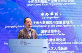 云从科技联合创始人姚志强:AI 行业正处在回归理性的失望期