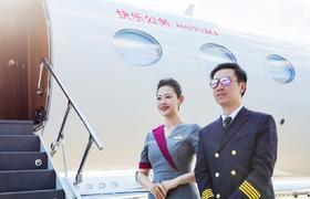 """""""我""""与旅行的再次相遇 —— 快乐公务航空""""随心飞""""会员体验"""
