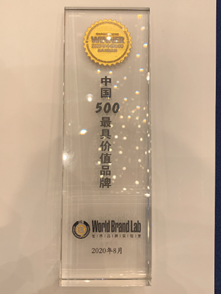 雷沃品牌价值连续12年位居农业装备行业第一